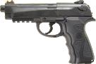 Crosman C31 - 2990 руб.