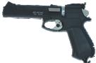 Иж МР-651-КС - 2253 руб.