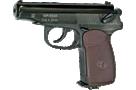 пистолет Макарова MP-654 K - 5990 руб.