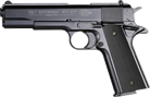 Пистолет Umarex Colt Government 1911