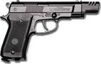 Пистолет Anics А-101