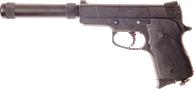 Пистолет Anics А-111