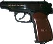 пистолет Макарова MP-654 K
