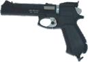 Пистолет МР-651К/КС