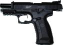 пистолет ИЖ МР-655К