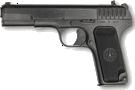 пистолет Токарева МР-656К (ТТ)