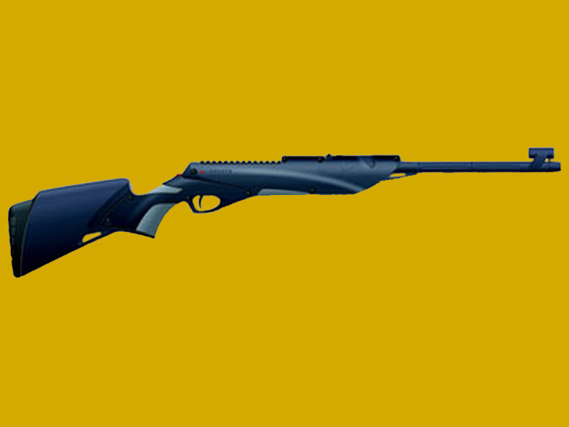 Оружие опубликован дополнительно в