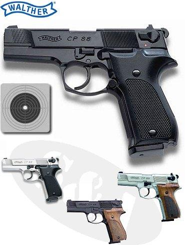 Пистолет пневматический UMAREX Walther CP 88