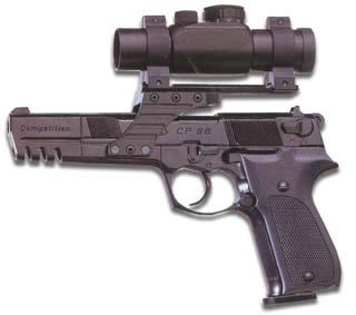 Пневматический пистолет Walther