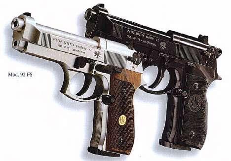 Пистолет пневматический UMAREX Beretta M92 FS