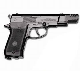 Пневматический пистолет Anics А-101 M