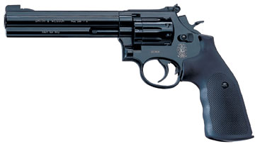 UMAREX Smith and Wesson