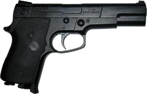 Пневматический пистолет Anics A-112