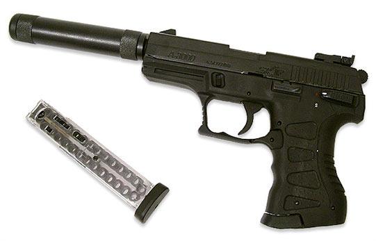 Пневматический пистолет Anics А-3000LB SKIF