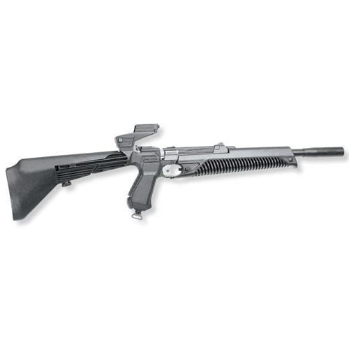 Пистолет пневматический МР-651-07 КС