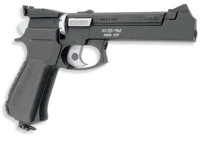 Пневматический пистолет МР-651K