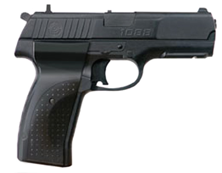 Пистолет Crosman 1088 BG