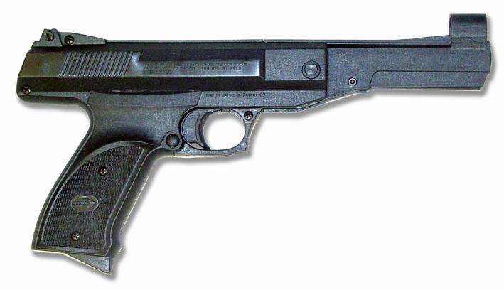 Пистолеты Gamo P 800