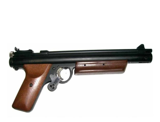 Пистолет Crosman HB17