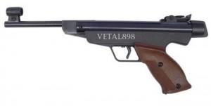Пневматическое оружие Diana
