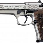 Как выбрать и купить пневматический пистолет