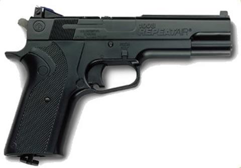 Отзыв на пистолет Crosman 1008