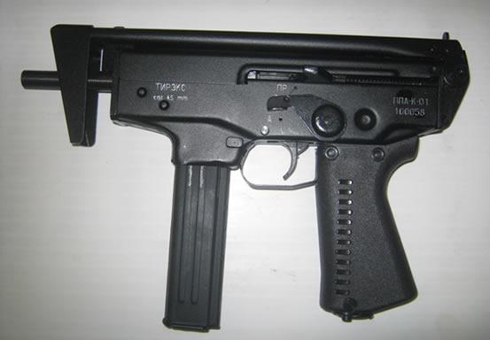 Опытный образец пневматического пистолета «ТиРэкс»