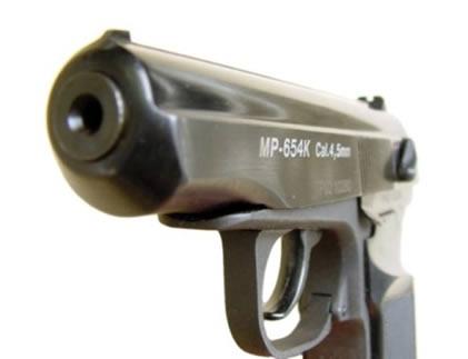 Пистолет MP-654К на что стоит обратить внимание