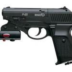 GAMO P-23 Combo laser