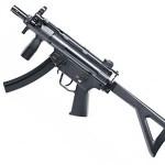 Пневматический пистолет Umarex Heckler and Koch MP5